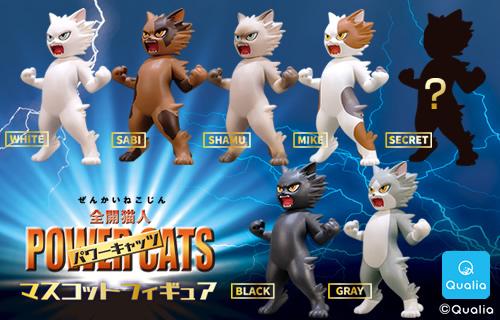全開猫人 パワーキャッツ マスコットフィギュア